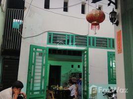 Studio Nhà mặt tiền bán ở Phường 9, TP.Hồ Chí Minh Hạ giá bán nhanh! Nhà Quận 3, hẻm 8m nở hậu