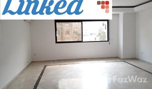 4 غرف النوم شقة للبيع في NA (Moulay Youssef), الدار البيضاء الكبرى Appartement 157 m² à Gauthier.