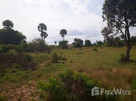 N/A Land for sale in Andoung Khmer, Kampot Other-KH-74777