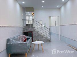 胡志明市 Tan Phu Cho thuê gấp nhà hẻm 1225 đường Huỳnh Tấn Phát, Q7 (cách đường lớn 200m) 3 卧室 屋 租