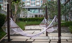Photos 2 of the สวนหย่อม at Baan Peang Ploen
