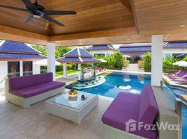6 ห้องนอน บ้าน ขาย ใน เชิงทะเล, ภูเก็ต Luxury Pool Villa In BangTao