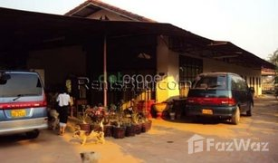 ອາພາດເມັ້ນ 6 ຫ້ອງນອນ ຂາຍ ໃນ , ວຽງຈັນ 6 Bedroom Condo for sale in Sikhottabong, Vientiane
