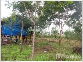 N/A Land for sale in , Vientiane Land for sale in Pakngum, Bolikhamxai