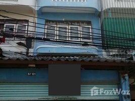 3 Bedrooms Townhouse for sale in Bang Bon, Bangkok Townhouse near to Central Rama 2 for Sale