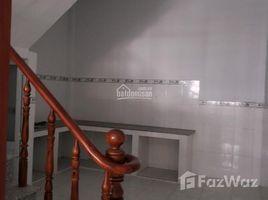 2 Bedrooms House for sale in Binh Hung Hoa A, Ho Chi Minh City Bán nhà hẻm xe hơi an ninh 5,5m đường số 18A, Q. Bình Tân. Nhà 1 trệt 1 lầu 46m2 (2PN 2WC)