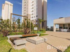 2 Quartos Apartamento à venda em Porto Alegre, Rio Grande do Sul Apartamento Rossi Mais