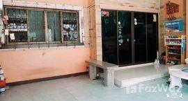 Available Units at Sinthana Village 3 Phase 1