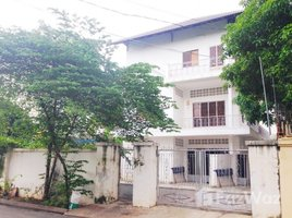N/A Land for sale in Boeng Kak Ti Pir, Phnom Penh Other-KH-69661