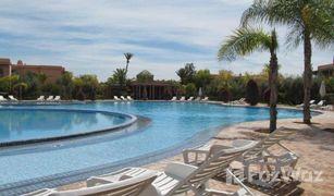 2 غرف النوم عقارات للبيع في NA (Annakhil), Marrakech - Tensift - Al Haouz Appartement 2 chambres dans un cadre magnifique