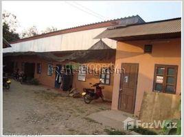 万象 1 Bedroom House for sale in Sisattanak, Vientiane 1 卧室 别墅 售