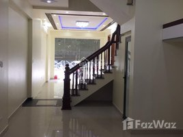 海防市 Dang Hai Bán nhà 4 tầng đường Lê Hồng Phong, Hải An, có gara ô tô, tiện KD, giá tốt 4 卧室 屋 售