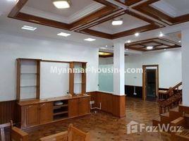 ရန်ကင်း, ရန်ကုန်တိုင်းဒေသကြီး 8 Bedroom House for rent in Yankin, Yangon တွင် 8 အိပ်ခန်းများ အိမ်ခြံမြေ ငှားရန်အတွက်