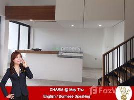ကော့မှုး, ရန်ကုန်တိုင်းဒေသကြီး 4 Bedroom House for rent in Bahan, Yangon တွင် 4 အိပ်ခန်းများ အိမ်ခြံမြေ ငှားရန်အတွက်