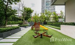 Photos 2 of the Outdoor Kids Zone at TELA Thonglor