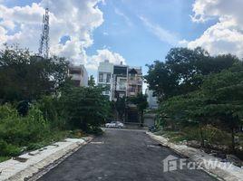胡志明市 Ward 13 Bán đất Bình Thạnh 88m2 giá rẻ N/A 土地 售