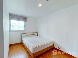 2 Bedrooms Condo for rent in Khlong Tan, Bangkok Baan Sukhumvit