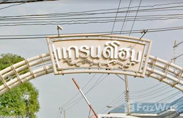 Grand Home Village Phaholyothin 48 in Anusawari, Bangkok