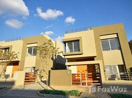 Giza Al Wahat Road Palm Hills WoodVille 4 卧室 联排别墅 租