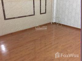 胡志明市 Ward 25 Nhà HXH đường D3, P. 25, 4m*16m, trệt 2 lầu 4 卧室 屋 租