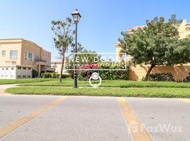 N/A Land for sale in , Dubai Hacienda