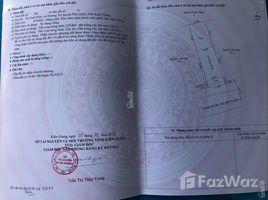 坚江省 Duong To Bán 500m2 mặt tiền Suối Mây, Bên Núi giá đầu tư N/A 土地 售