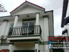 2 chambres Maison a louer à Svay Dankum, Siem Reap Other-KH-81128