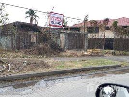 N/A Terreno (Parcela) en venta en Nueva Providencia, Colón CALLE 3 DE LESSEPS, CORREGIMIENTO DE CRISTOBAL, Colón, Colón