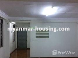 ကော့မှုး, ရန်ကုန်တိုင်းဒေသကြီး 1 Bedroom Condo for sale in Kamayut, Yangon တွင် 1 အိပ်ခန်း ကွန်ဒို ရောင်းရန်အတွက်
