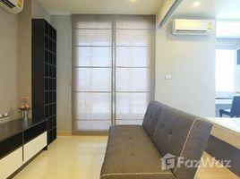1 Bedroom Condo for rent in Phra Khanong, Bangkok Tree Condo Ekamai