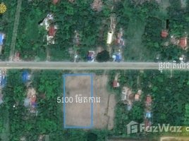 N/A Land for sale in Chhbar Ampov Ti Muoy, Phnom Penh Other-KH-87017