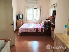 3 Bedrooms Property for sale in Sam Wa Tawan Tok, Bangkok Baan Burirom Ramintra-Safari