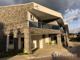Cartago Condominio nuevo en Tres Ríos 3 卧室 联排别墅 售