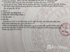 N/A Land for sale in Dong Hoa, Binh Duong Tôi chính chủ bán 108m đất ngay gần ký túc xá đại học Quốc Gia giá chỉ 28 triệu/m +66 (0) 2 508 8780