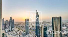 Available Units at Burj Vista 1