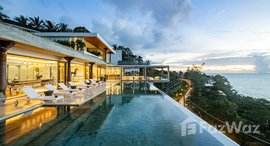Available Units at Surin Heights
