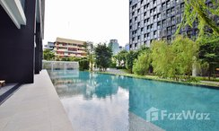 Photos 3 of the Communal Pool at Noble Ploenchit