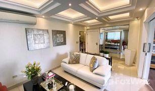 3 Habitaciones Propiedad en venta en , Distrito Nacional Mirador Norte Apartment