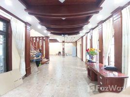 4 Phòng ngủ Nhà mặt tiền bán ở Ô Chợ Dừa, Hà Nội Chủ cần tiền gấp bán vội nhà MP Hào Nam, cực hiếm, kinh doanh đỉnh, 70m2, MT 5m, giá sốc 15,2 tỷ