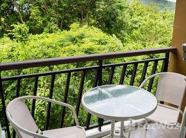1 Bedroom Apartment for sale in Rawai, Phuket Saiyuan Buri Condominium