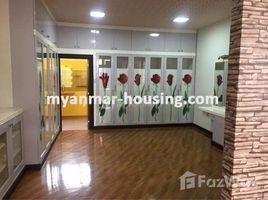 ရန်ကင်း, ရန်ကုန်တိုင်းဒေသကြီး 10 Bedroom House for sale in Yankin, Yangon တွင် 10 အိပ်ခန်းများ အိမ်ခြံမြေ ရောင်းရန်အတွက်