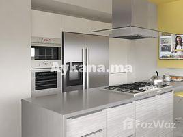 Rabat Sale Zemmour Zaer Na Agdal Riyad Vente Villa Neuve Rabat El Menzeh REF 1377 4 卧室 别墅 售