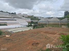 林同省 Ward 9 Chính chủ bán đất xây dựng, Hùng Vương, Đà Lạt, 94 m2, giá: 2,2 tỷ. LH: +66 (0) 2 508 8780 đường ô tô N/A 土地 售