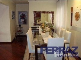 北里奥格兰德州 (北大河州) Fernando De Noronha Vila Galvão 4 卧室 住宅 售