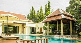 Available Units at Nai Harn Baan Bua