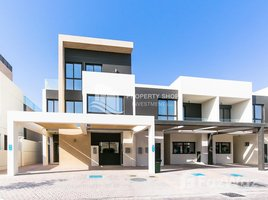 5 Bedrooms Townhouse for sale in Bloom Gardens, Abu Dhabi Faya at Bloom Gardens