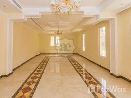 迪拜 Mirador 6 卧室 别墅 售