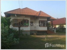 万象 3 Bedroom House for sale in Sikhottabong, Vientiane 3 卧室 屋 售
