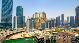 Available Units at KG Tower