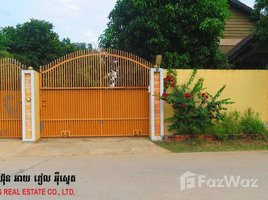4 Bedrooms House for sale in Khmuonh, Phnom Penh House For Sale